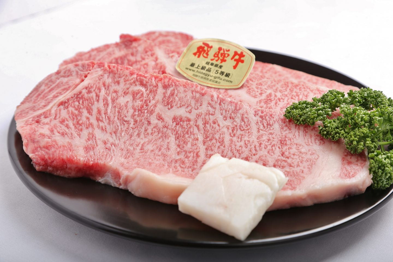 飛騨牛、ロース肉、ステーキ用